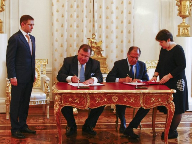 International Investment Bank Signed an Agreement with the Ministry of Foreign Affairs of Russia