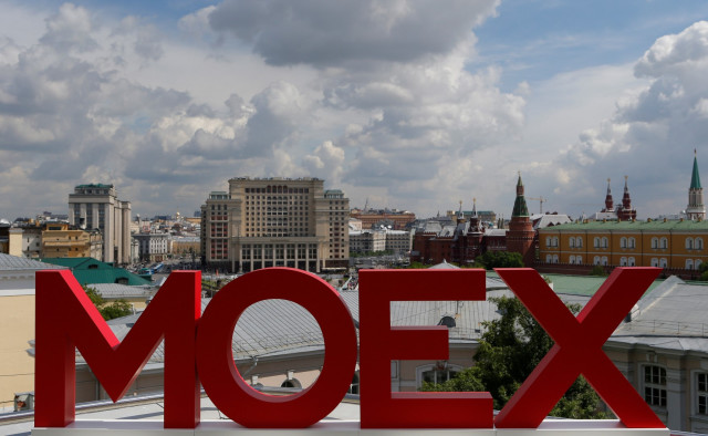 IIB successfully closes the book for its second largest debt transaction on the  Moscow Stock Exchange