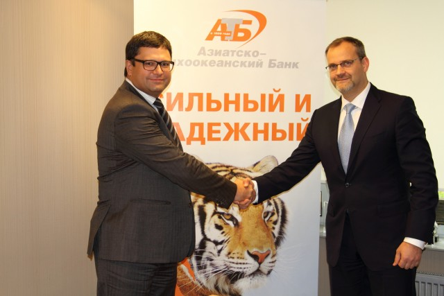 Asian-Pacific Bank and International Investment Bank extend credits to small business in the Far East