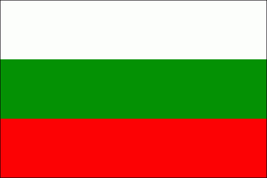 IIB purchases bonds of the Ministry of Finance of Bulgaria