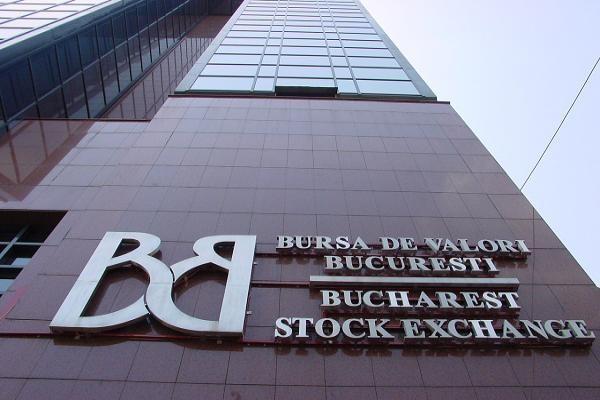 МИБ закрыл книгу по облигациям на рынке долгового капитала Румынии в объеме 300 млн румынских леев