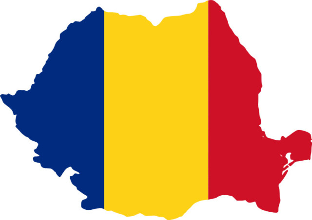 Romania increases its capital share in IIB