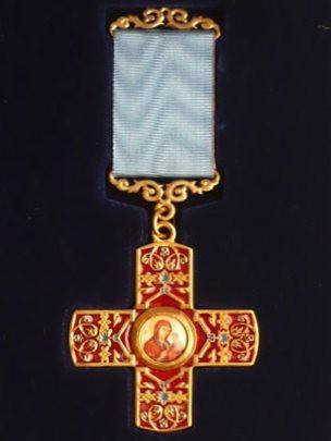 Памятная награда Республики Болгария