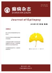 Spotlight - CAAE Journal of Epilepsy founded 2015 - China