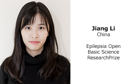 Jiang Li - Epilepsia Open Basic Science Prize - 2018