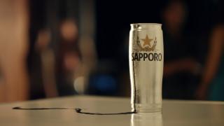 Sapporo - Lounge