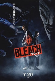 Bleach - Live Action