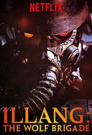 Illang-La brigada del Lobo
