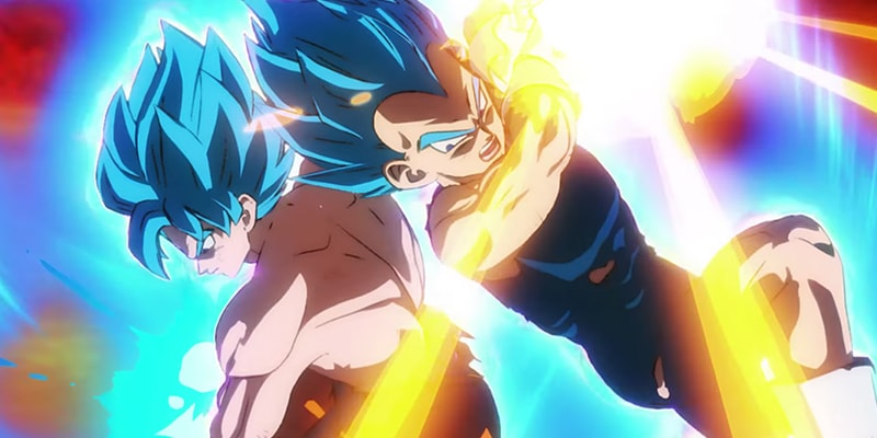 Dragon Ball Super: Broly - Latino