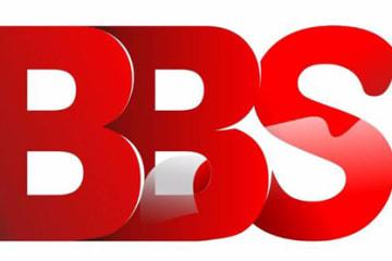 BBSTV Live Streaming Tv Online Indonesia