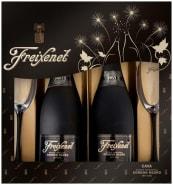 Cava Freixenet Cordon Negro 750 ml 02 unids. com 02 taças de Acrílico (Kits)