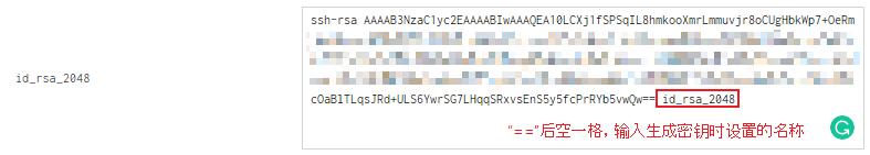 gcp-link-vm-create-ssh