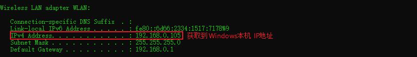 charles-windows-ip