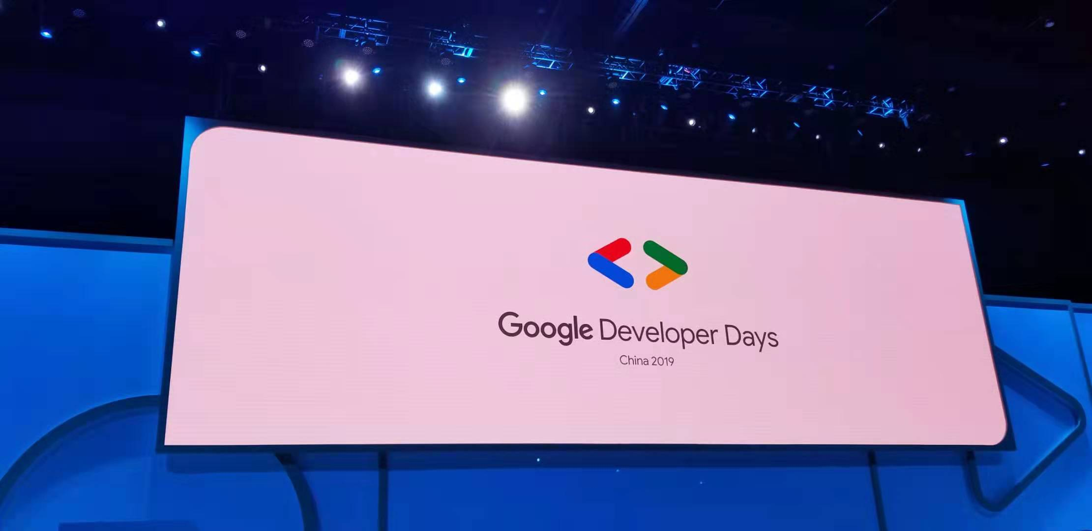 google-developer-days