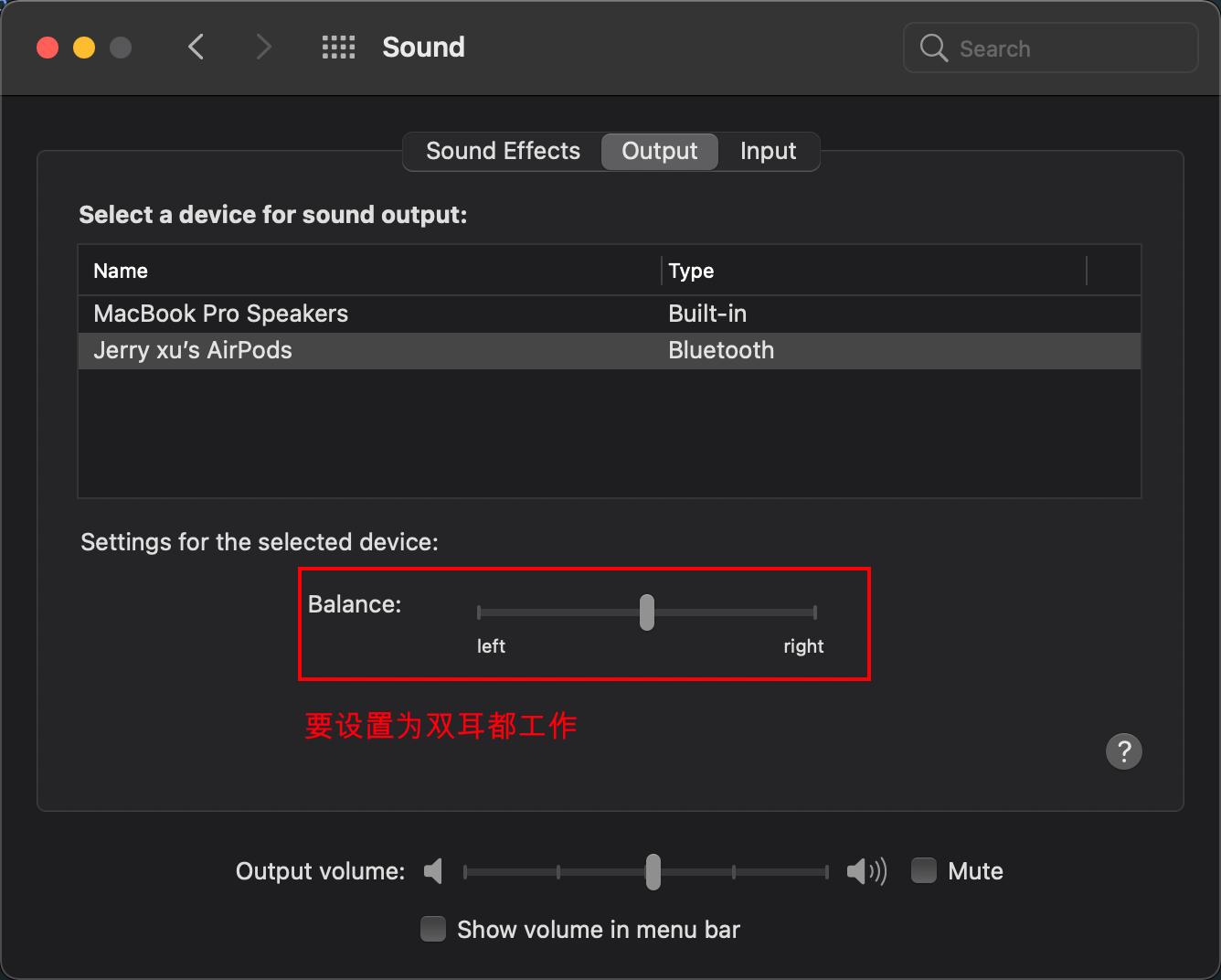 airpods-settings