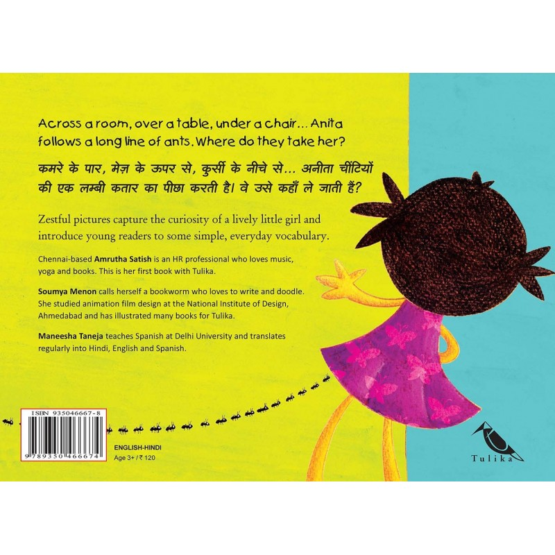 Follow The Ants - ( English - Hindi Bilingual Book)