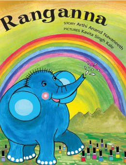 Popular Elephant Picture Book Bundle