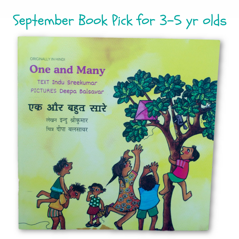 English Hindi Bilingual Book for Preschoolers