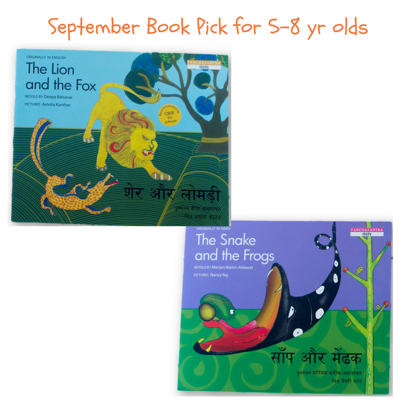 Panchatantra For Kids - The Lion and the Fox & The Snake And The Frogs
