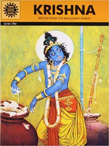 Krishna - Amar Chitra Katha