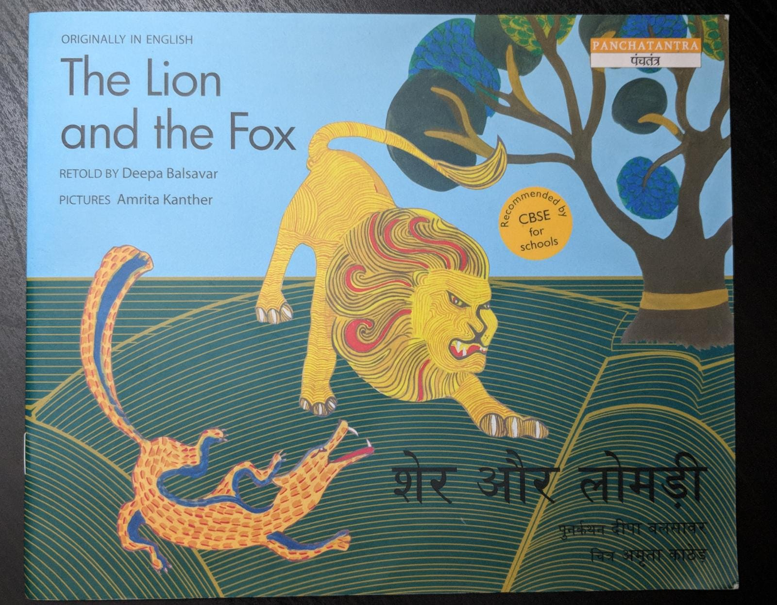 The Lion and the Fox from Tulika Books: Bilingual Book Review | Toka