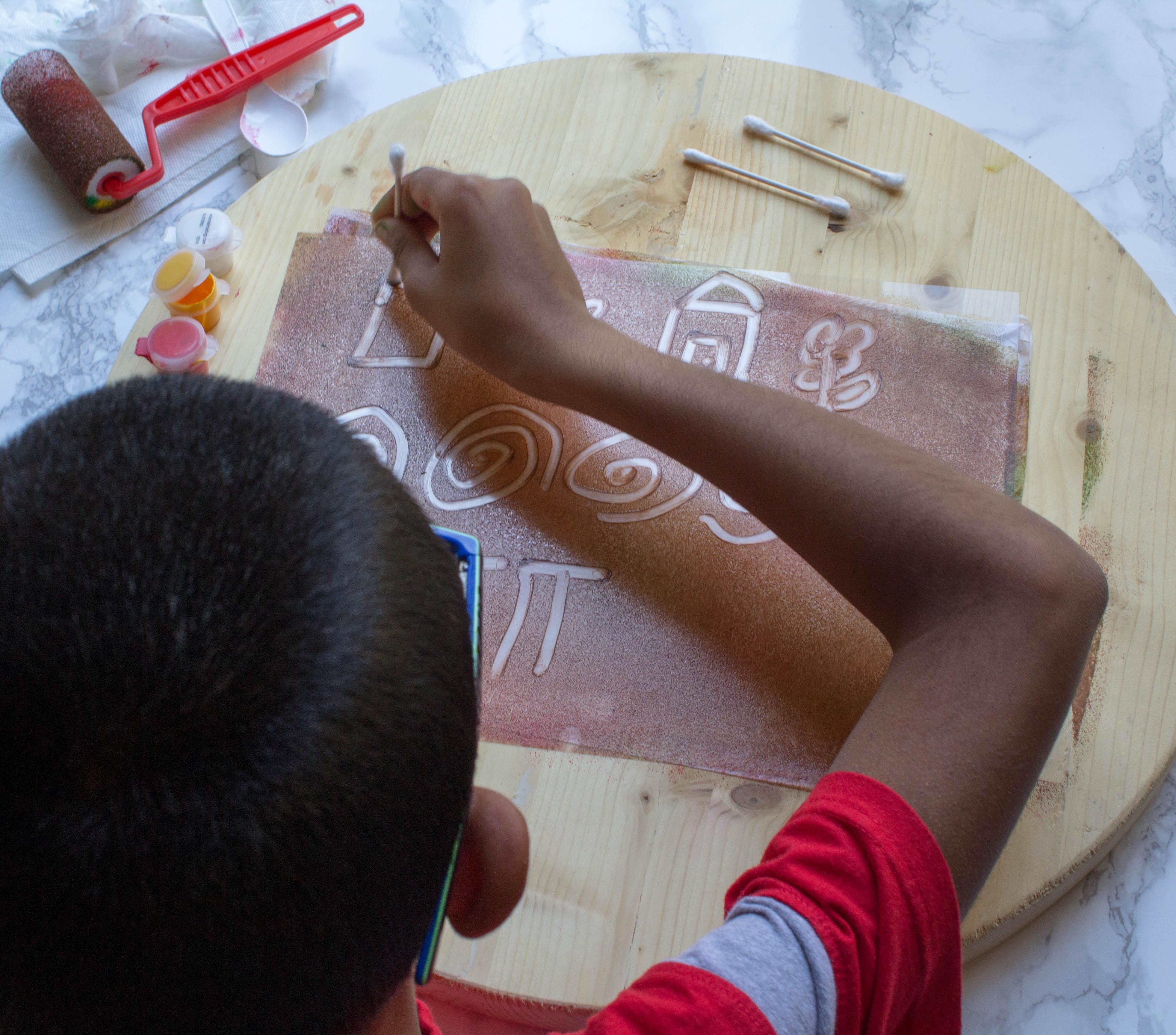 Sale! - Process Art for Preschoolers