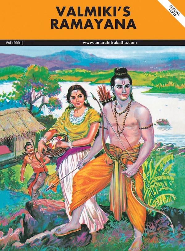 Amar Chitra Katha: Valmiki's Ramayana (Special Issue)