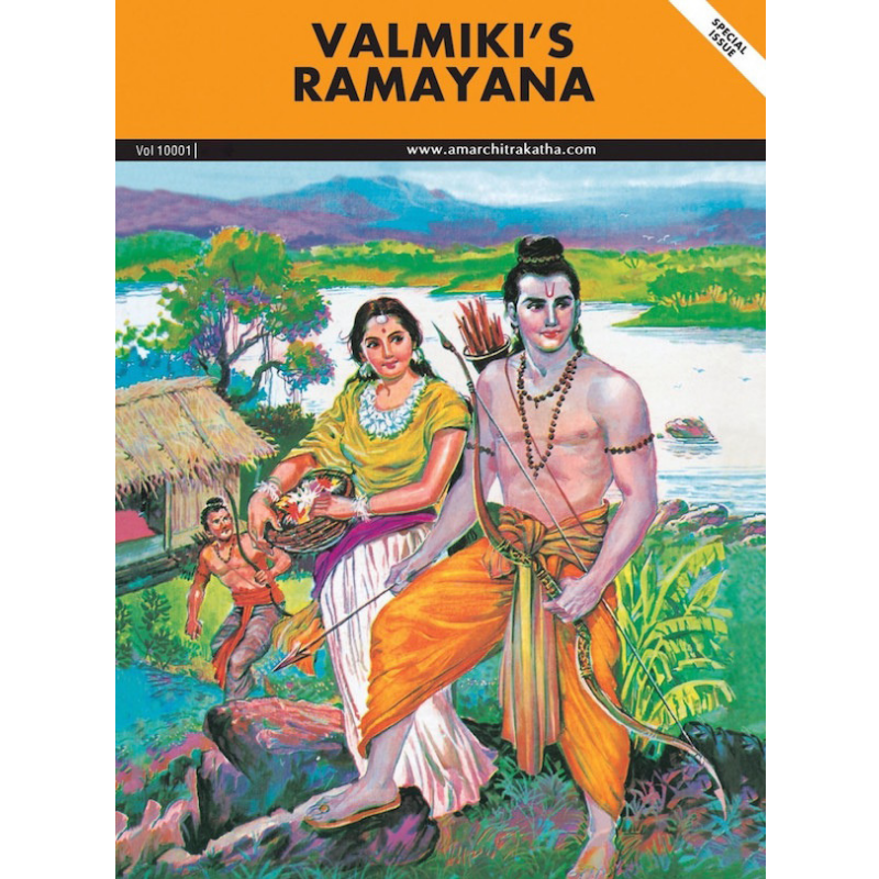 Amar Chitra Katha: Valmiki's Ramayana (Special Issue)