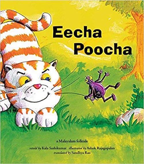 Eecha Poocha