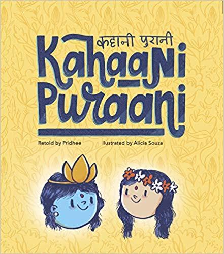 Kahaani Purani (Pre-order)