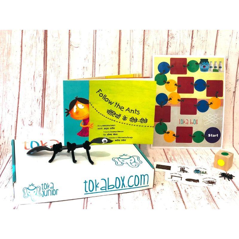 Preposition Board Game for preschoolers