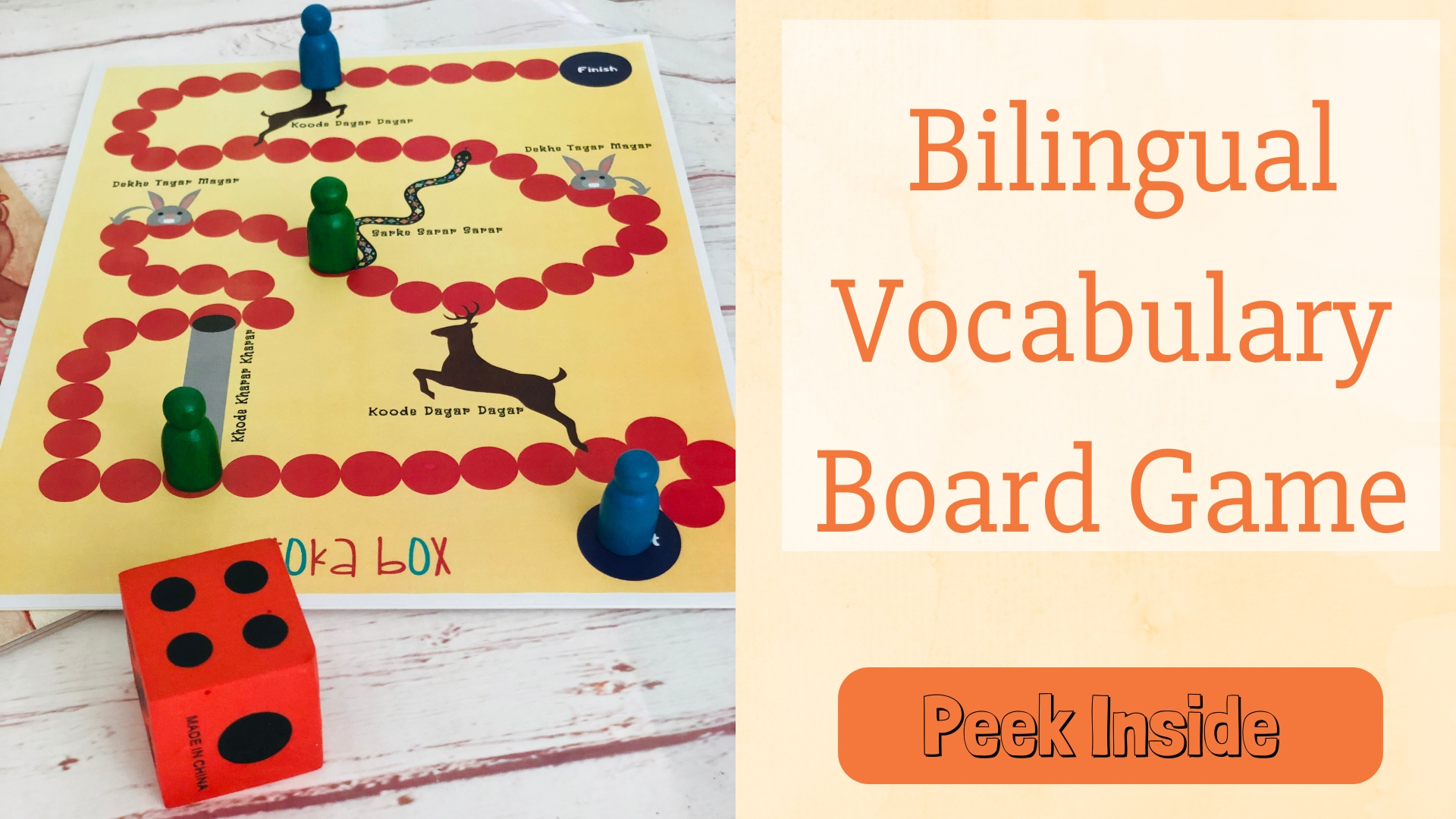 Bilingual Vocabulary Board Game