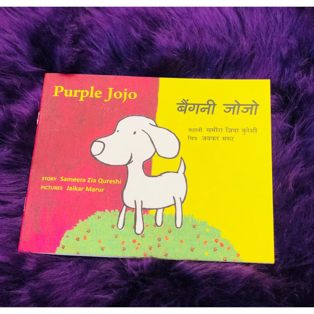 Purple Jojo