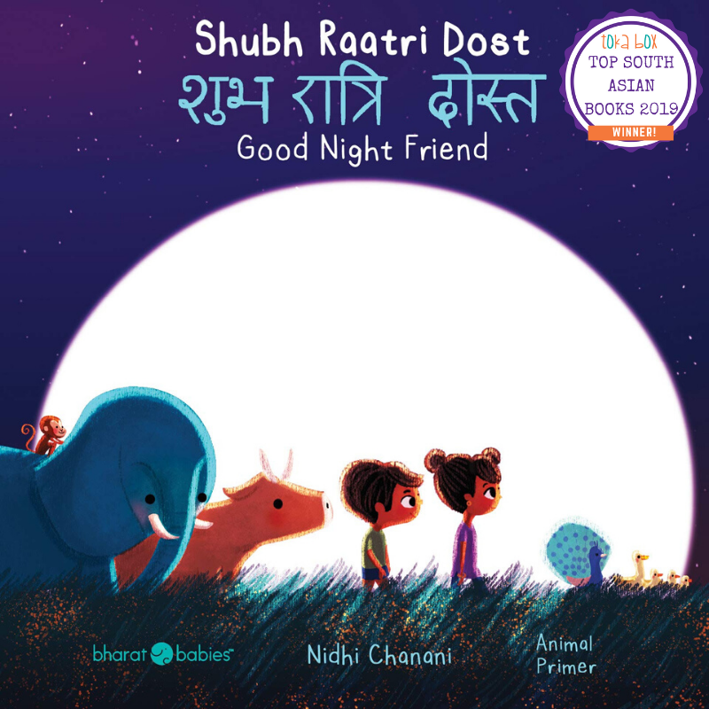 Shubh Ratri Dost - (Good Night Friend) Bilingual