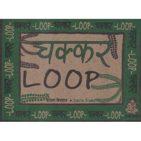 Loop/Chakkar