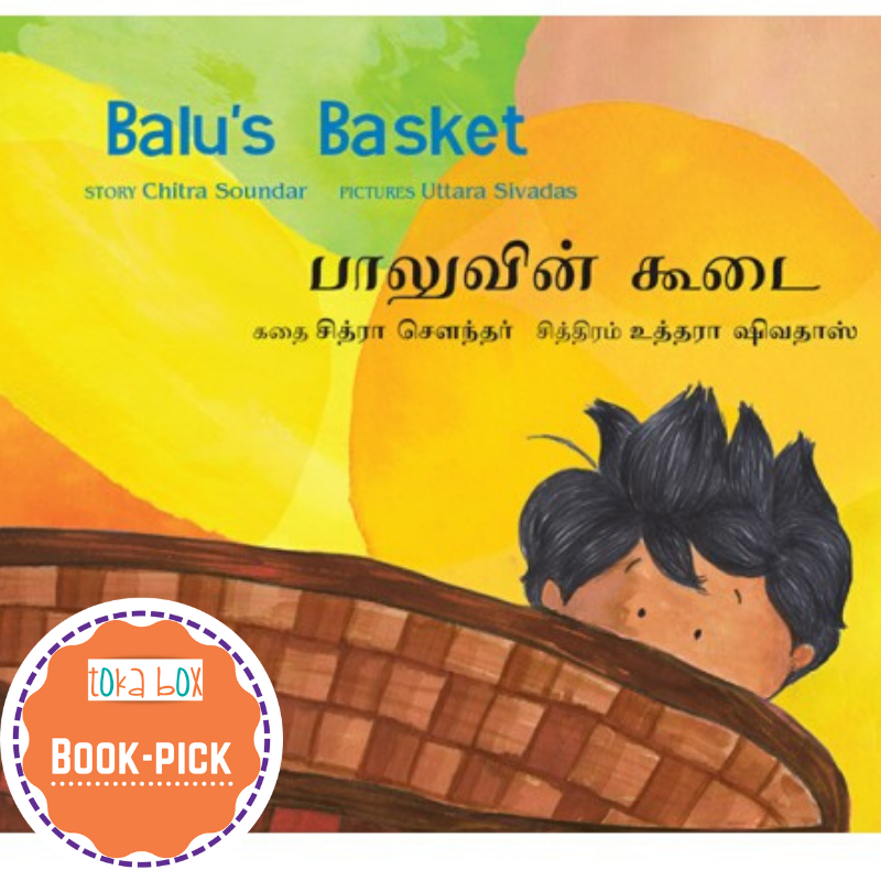 Balu's Basket (Bilingual book) English- Tamil