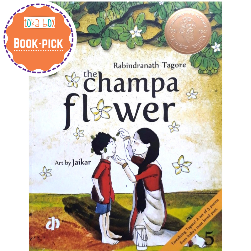 The Champa Flower