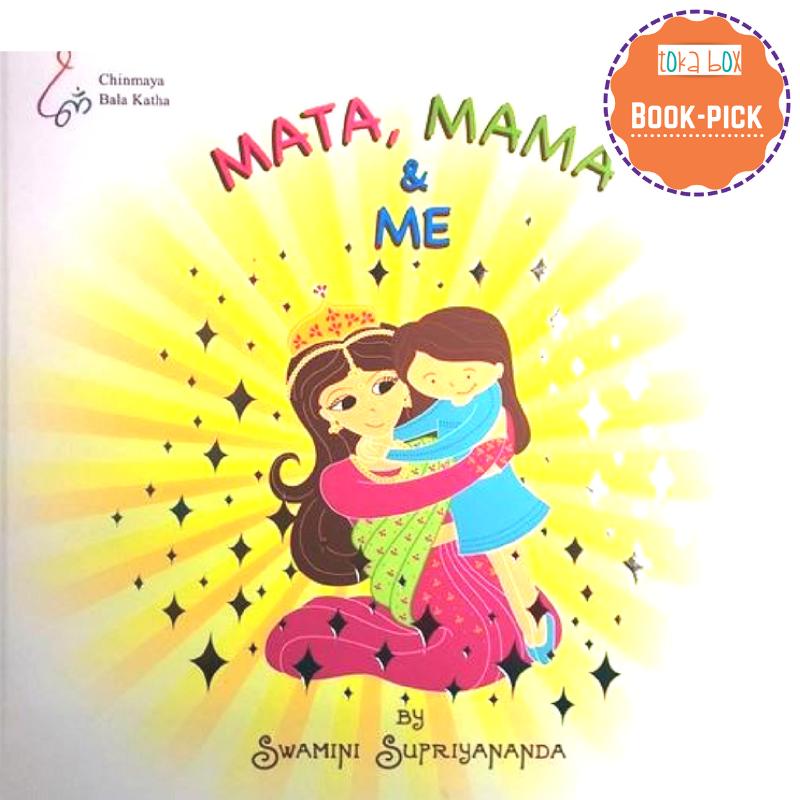 Mata, Mama and Me