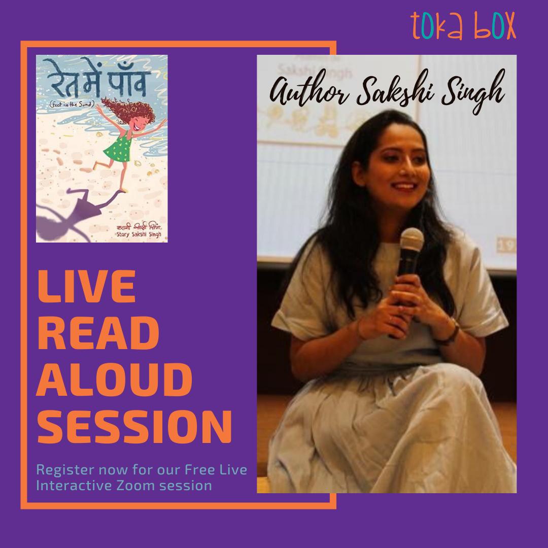 Sakshi Singh Read Aloud