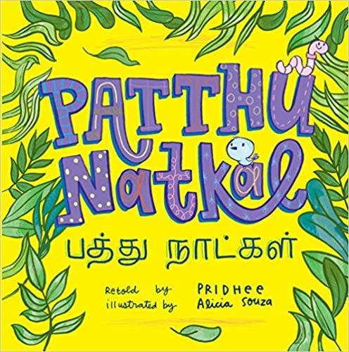 Patthu Naatkal (Das Din in Tamil)