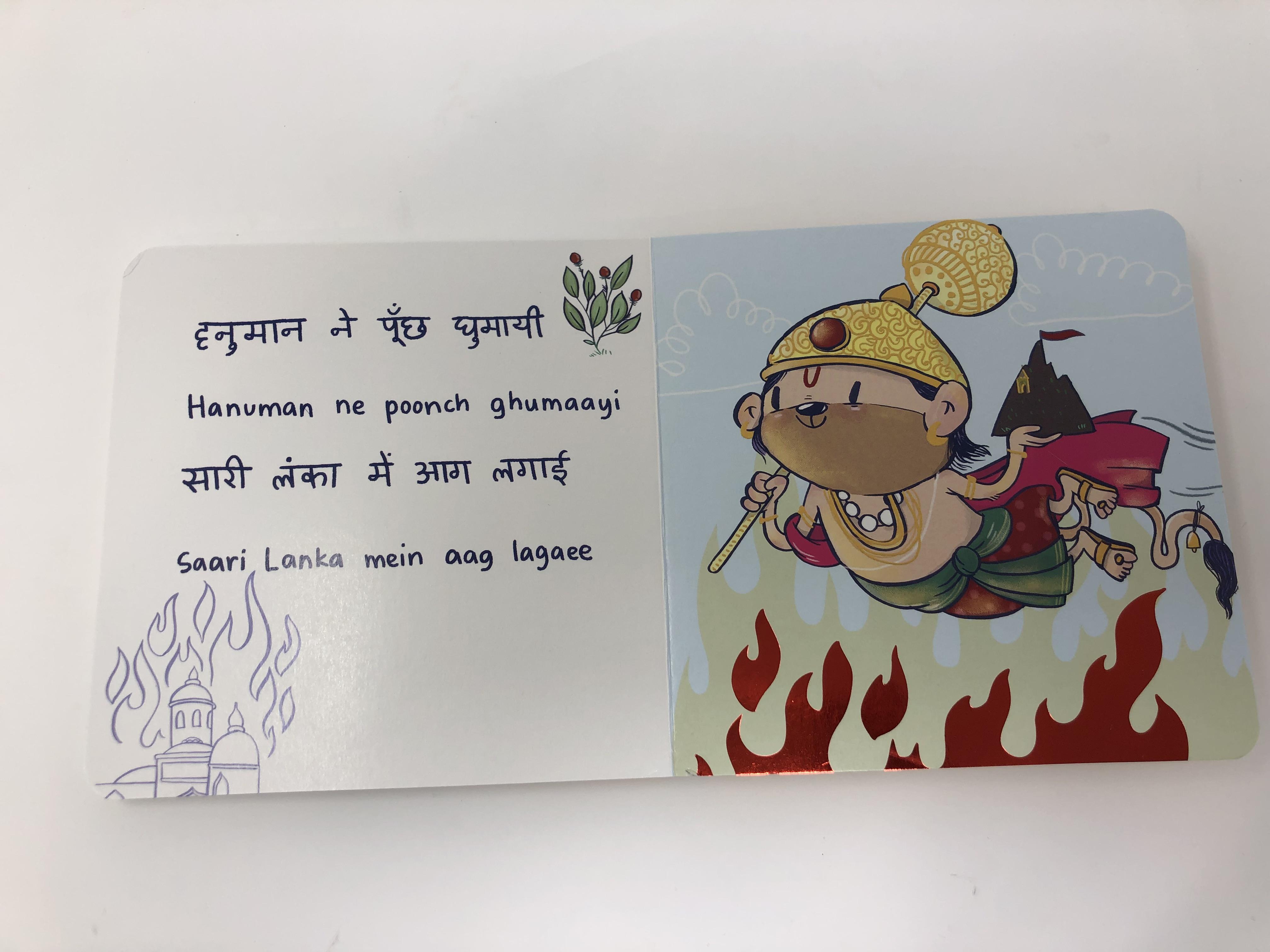 Kahaani Purani