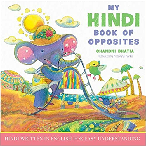 My Hindi Book of Opposites
