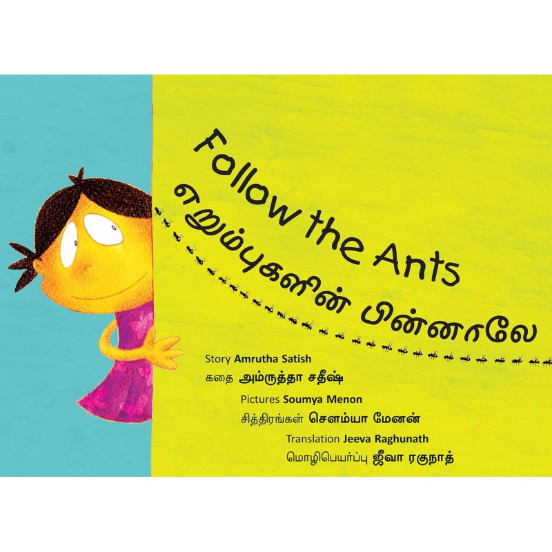 Follow the ants - Bilingual (English-Tamil)