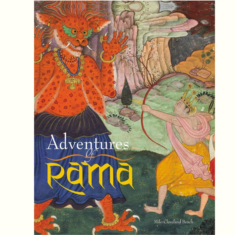 The Adventures of Rama
