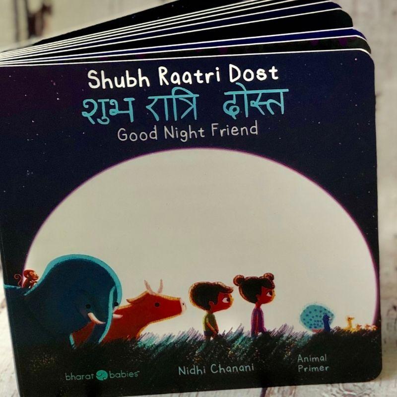 Shubh Ratri Dost - (Good Night Friend) Bilingual