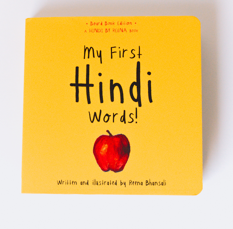 My First Hindi Words