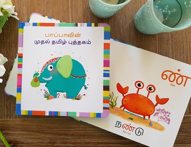 Baby's First Tamil Book Set (Uyir & Mei)