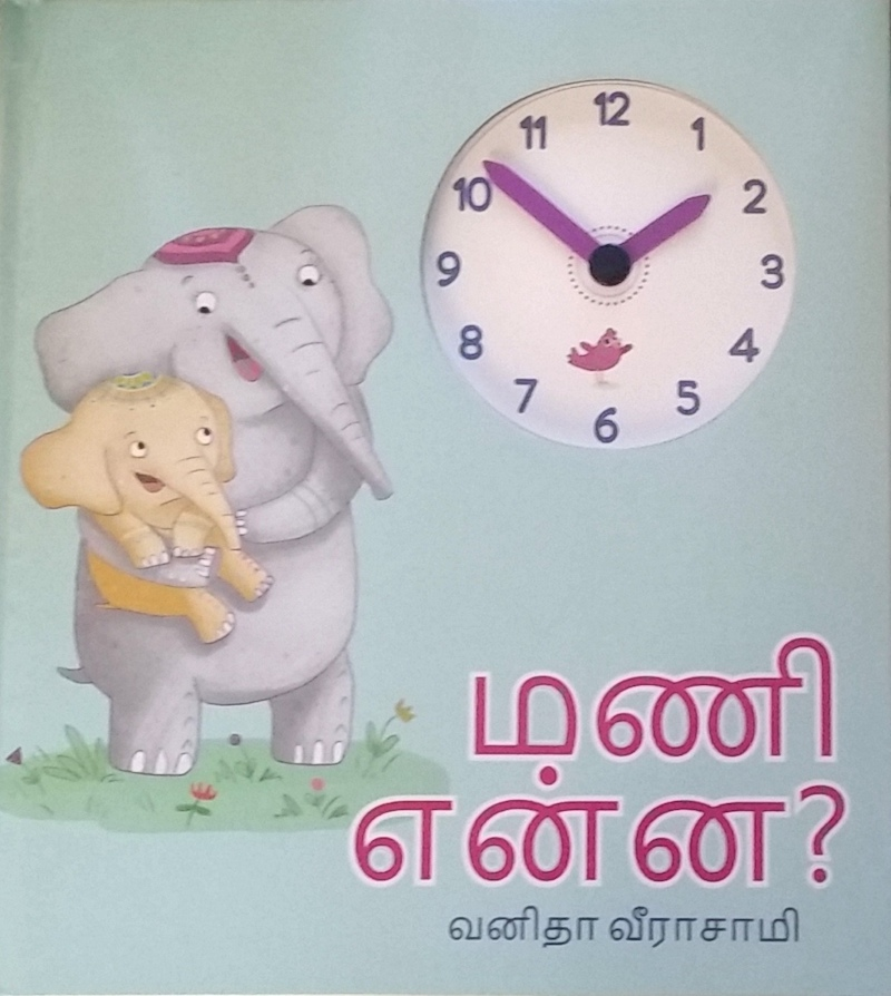 Mani Enna - What's the Time?