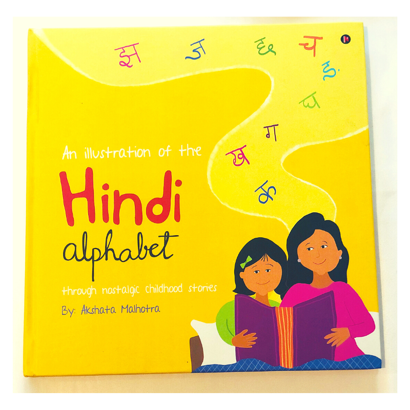 An Illustration of the Hindi Alphabet : Through Nostalgic Childhood Stories