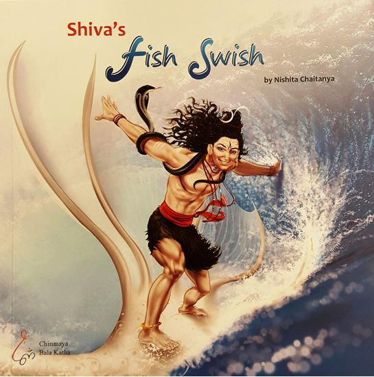 Shiva's Fish Swish